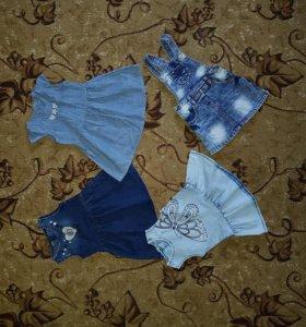 Новые джинсовые сарафаны и платья разных размеров