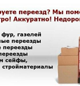 Услуги грузчиков Иваново