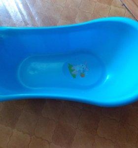 Большая ванночка для купания деток