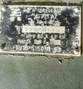 генератор агрегат АБ-4-115