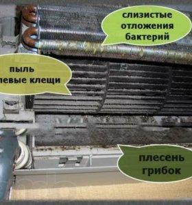 Сплит-системы и кондиционеры мойка и ремонт