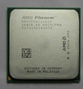 AMD Phenom X4 9550 - HD9550WCJ4BGH
