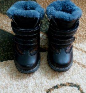 Ботинки,зима.