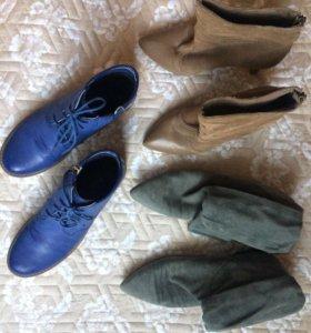 Обувь 37р