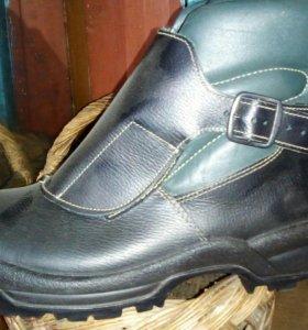 Спец.ботинки