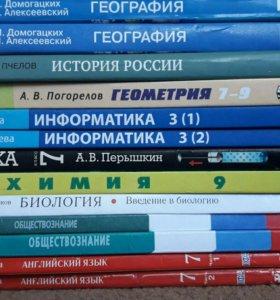 Книги учебники 9,7,5,3. классы