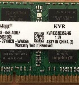 Kingston DDR3 so-dimm 4 Gb 1333Mhz