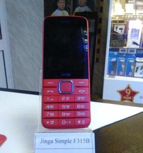 Jinga Simple