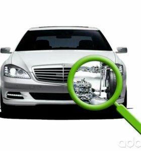 Подбор/поиск/проверка авто