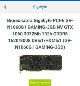 Видеокарта GTX1060 G1Gaming. Обмен.