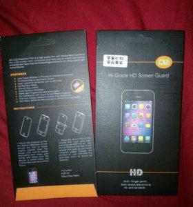 Защитная пленка на iPhone 4/4s