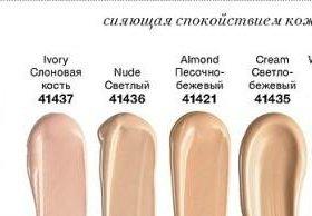 Avon тональный крем