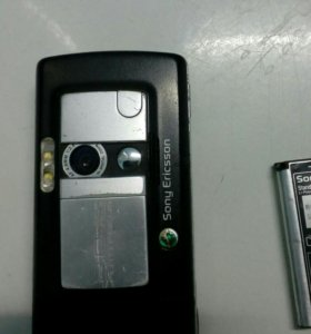 Батарейка на телефон !