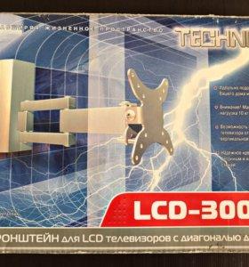 """Кронштейн для LCD телевизоров с диагональю до 21"""""""