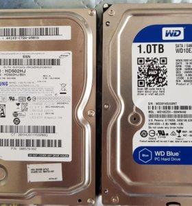 Жесткие диски 500 Гб б/у