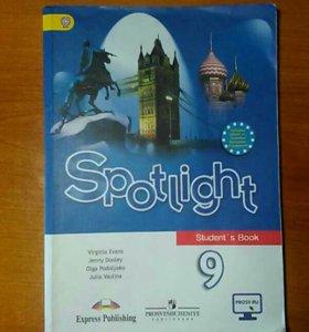 "Учебник 9 класса ""Spotlight"""