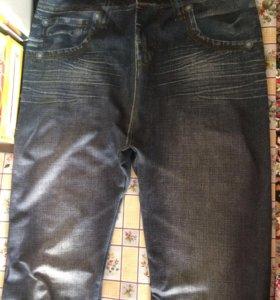Легенцы  ( лосины джинсовые)