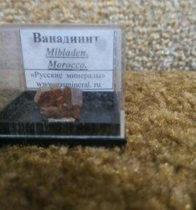 Ванадинит / 1.1 на 1 сантиметр /