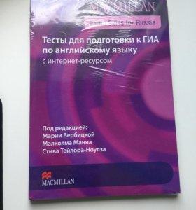Macmillan Тесты для подготовки к ГИА по англ. яз.