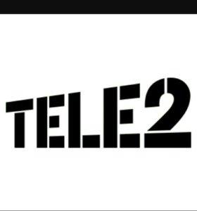 Платиновый номер теле2