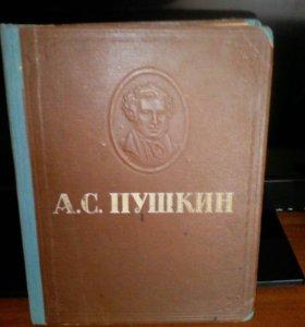 Сборник произведений А.С. Пушкина,выпуск 1946 г.