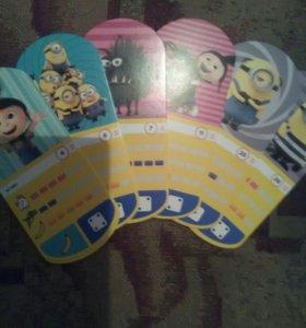 Гадкий Я карточки