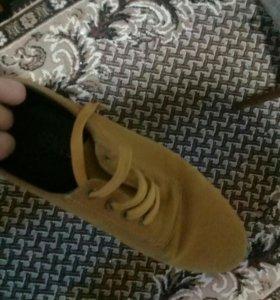 Туфли класичиские