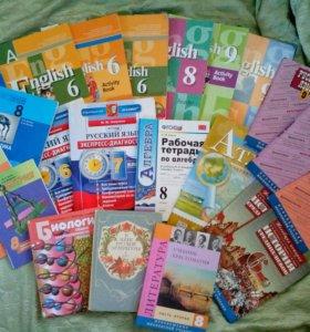 Учебники,Дидактический материал,Рабочие тетради.