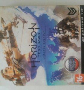 Лимитированная версия Horizon