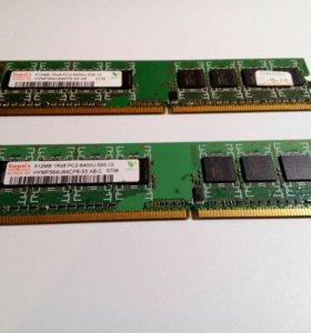 Оперативная память 2* 512MB DDR 2 -800