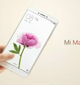 Xiaomi Mi Max 2-16Гб silver