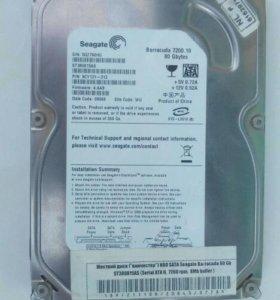 Жесткий диск Sata Seagate 80 gb.