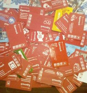 Билеты метро для коллекции