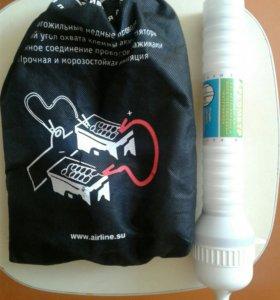 Бронепровода и ариометр