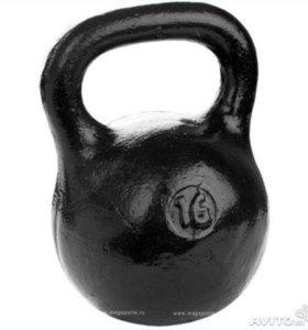 Спортивные чугунные Гири на 16, 24 и 32 кг.