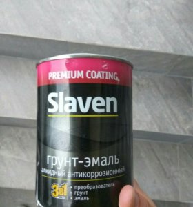 Грунт-эмаль антикоррозийная 3в1 Slaven (белая)