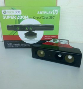 super zoom kinect Xbox 360