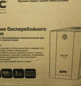 Источник бесперебойного питания APC Back-UPS500