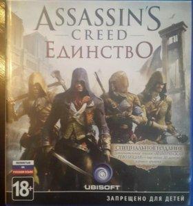 Assassin's Creed Unity на PS4