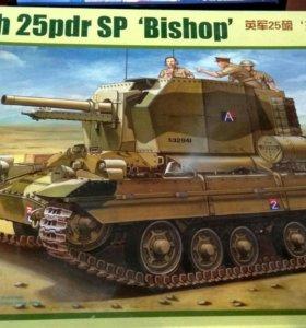 Сборная модель Bishop