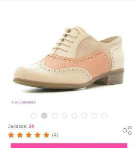 Туфли женские новые clarks