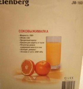 соковыжималка для цитрусовых Elenberg новая