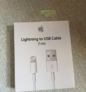 Зарядка провод iPhone lightning оригинальный