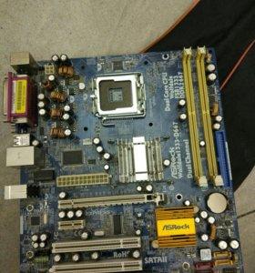 ПРОЦЕССОР E2180 Intel Pentium 2 ghz