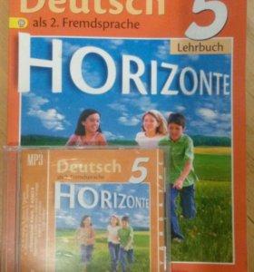 Немецкий язык. Gorizonte. 5 класс. Учебник. + CD