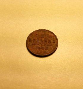 1/2 копейки 1900