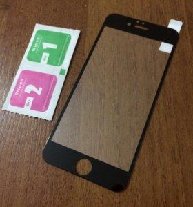 Бронестекло IPhone 6/6s (чёрное)