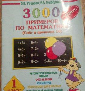 Учебники от 1-3 класса
