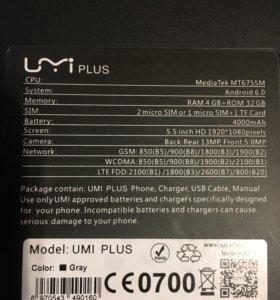 Продам новый телефон Umi Plus не распечатанный!!!