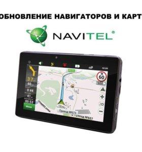 Обновление карт и прошивка навигаторов